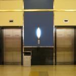 Penyebab Lift Bermasalah pada Office Tower
